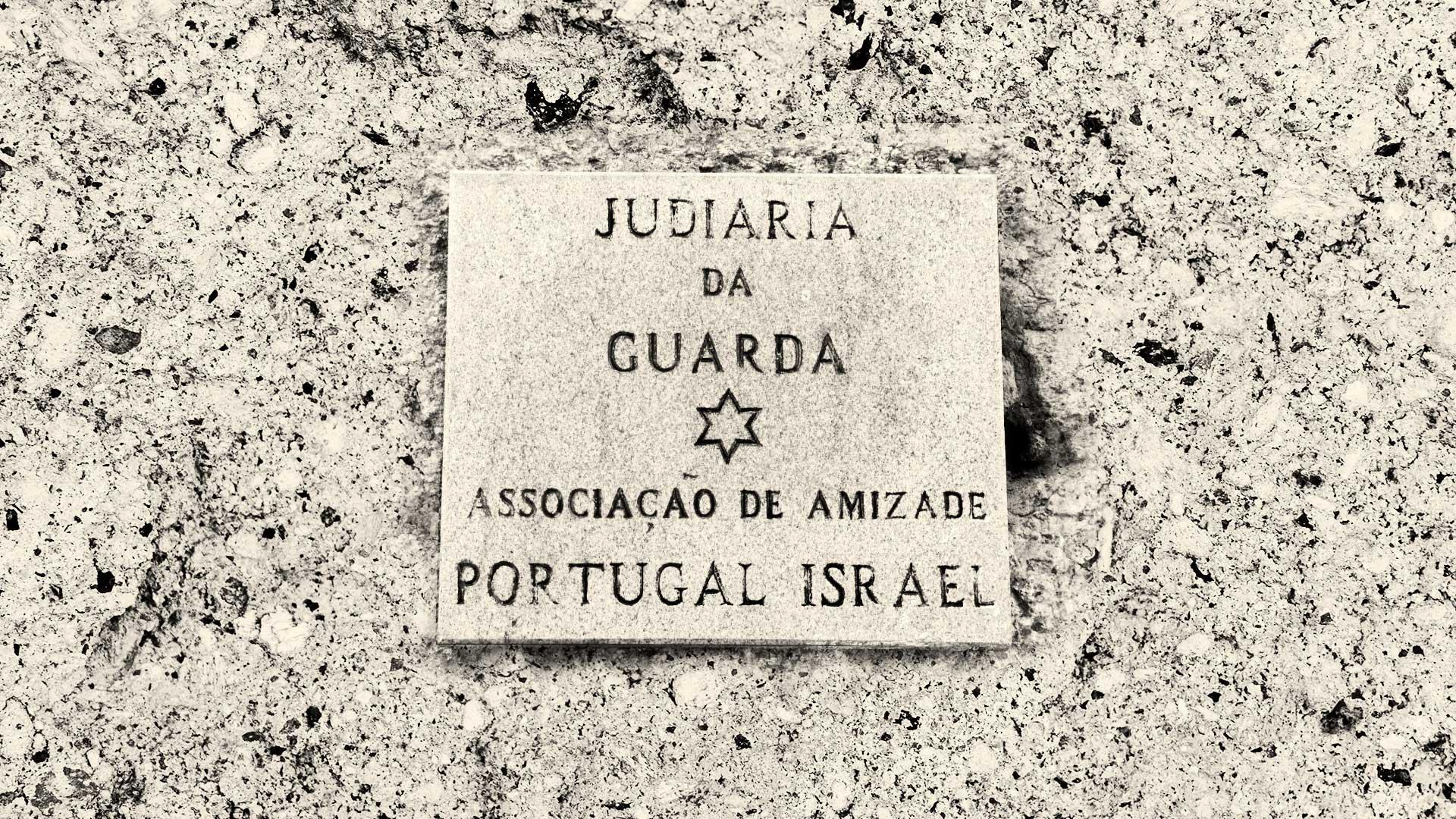 JUDIARIA DA GUARDA